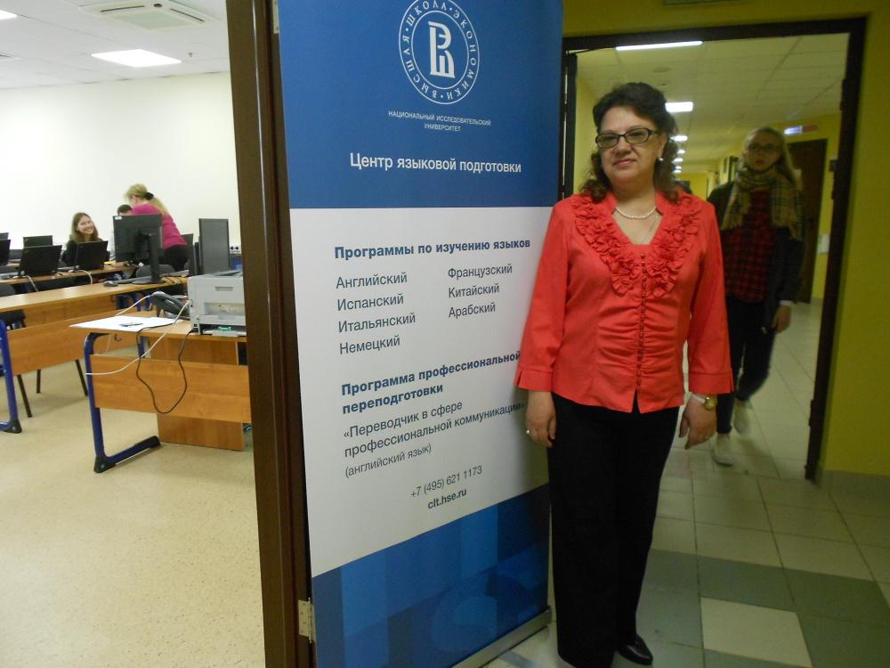 Курсы английского языка в Москве в школе WINDSOR